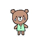 ほんわかクマの二郎|日常(個別スタンプ:29)