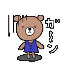 ほんわかクマの二郎|日常(個別スタンプ:31)