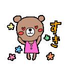 ほんわかクマの二郎|日常(個別スタンプ:32)
