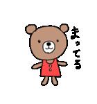 ほんわかクマの二郎|日常(個別スタンプ:33)