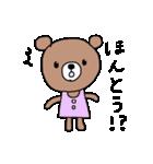 ほんわかクマの二郎|日常(個別スタンプ:34)
