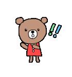 ほんわかクマの二郎|日常(個別スタンプ:35)
