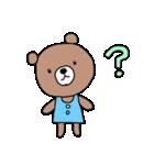 ほんわかクマの二郎|日常(個別スタンプ:36)