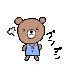 ほんわかクマの二郎|日常(個別スタンプ:37)