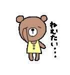 ほんわかクマの二郎|日常(個別スタンプ:38)