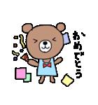 ほんわかクマの二郎|日常(個別スタンプ:40)