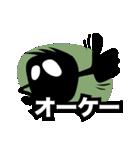 バダバダ - シャドーのお友達2(個別スタンプ:01)
