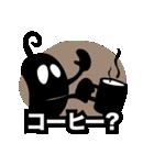 バダバダ - シャドーのお友達2(個別スタンプ:04)