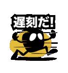 バダバダ - シャドーのお友達2(個別スタンプ:12)
