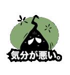 バダバダ - シャドーのお友達2(個別スタンプ:17)