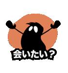 バダバダ - シャドーのお友達2(個別スタンプ:21)