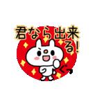 うささんの受験・合格祈願・卒業おめでとう(個別スタンプ:03)