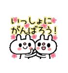 うささんの受験・合格祈願・卒業おめでとう(個別スタンプ:08)
