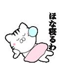 主婦が作ったデカ文字 関西弁ネコ2(個別スタンプ:02)