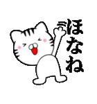 主婦が作ったデカ文字 関西弁ネコ2(個別スタンプ:04)