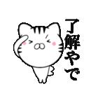 主婦が作ったデカ文字 関西弁ネコ2(個別スタンプ:05)