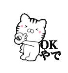 主婦が作ったデカ文字 関西弁ネコ2(個別スタンプ:06)