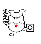 主婦が作ったデカ文字 関西弁ネコ2(個別スタンプ:07)