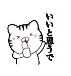 主婦が作ったデカ文字 関西弁ネコ2(個別スタンプ:09)