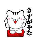 主婦が作ったデカ文字 関西弁ネコ2(個別スタンプ:10)