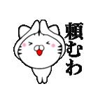 主婦が作ったデカ文字 関西弁ネコ2(個別スタンプ:15)