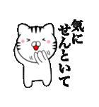 主婦が作ったデカ文字 関西弁ネコ2(個別スタンプ:17)
