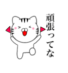 主婦が作ったデカ文字 関西弁ネコ2(個別スタンプ:18)