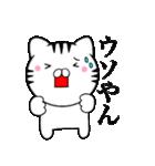 主婦が作ったデカ文字 関西弁ネコ2(個別スタンプ:21)