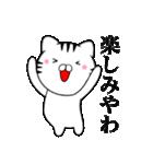 主婦が作ったデカ文字 関西弁ネコ2(個別スタンプ:24)