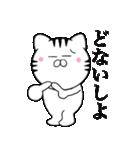 主婦が作ったデカ文字 関西弁ネコ2(個別スタンプ:28)