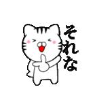 主婦が作ったデカ文字 関西弁ネコ2(個別スタンプ:29)
