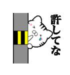 主婦が作ったデカ文字 関西弁ネコ2(個別スタンプ:32)