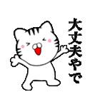 主婦が作ったデカ文字 関西弁ネコ2(個別スタンプ:35)