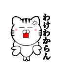 主婦が作ったデカ文字 関西弁ネコ2(個別スタンプ:38)