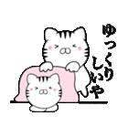 主婦が作ったデカ文字 関西弁ネコ2(個別スタンプ:39)