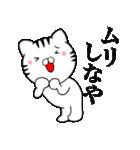 主婦が作ったデカ文字 関西弁ネコ2(個別スタンプ:40)
