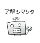 ぽんこつロボット(個別スタンプ:02)