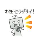 ぽんこつロボット(個別スタンプ:03)