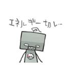 ぽんこつロボット(個別スタンプ:09)
