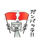 ぽんこつロボット(個別スタンプ:10)