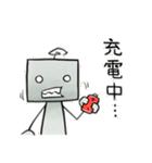 ぽんこつロボット(個別スタンプ:11)