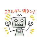 ぽんこつロボット(個別スタンプ:12)