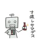 ぽんこつロボット(個別スタンプ:13)