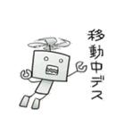 ぽんこつロボット(個別スタンプ:14)