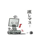 ぽんこつロボット(個別スタンプ:15)