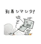 ぽんこつロボット(個別スタンプ:16)