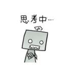 ぽんこつロボット(個別スタンプ:17)