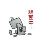 ぽんこつロボット(個別スタンプ:19)