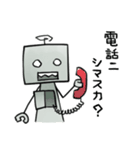 ぽんこつロボット(個別スタンプ:20)