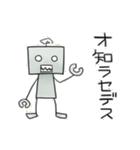 ぽんこつロボット(個別スタンプ:22)